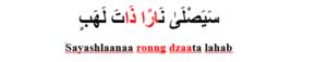 surat al lahab ayat 3