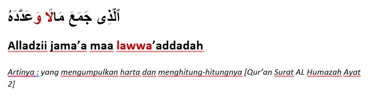 surat al humazah ayat 2