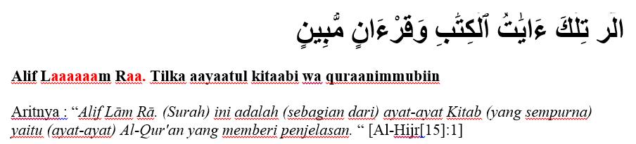 al hijr ayat 1