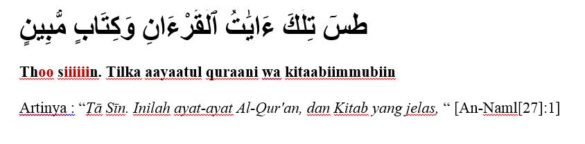 an naml ayat 1