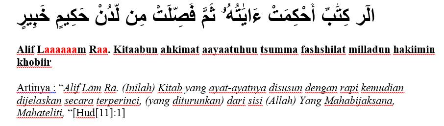hud ayat 1