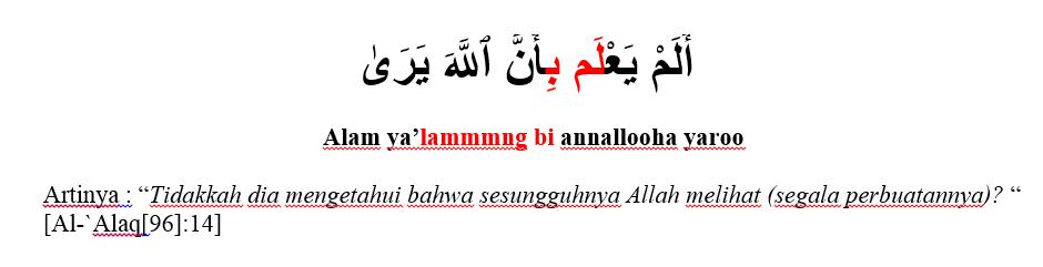 surat al alaq ayat 14