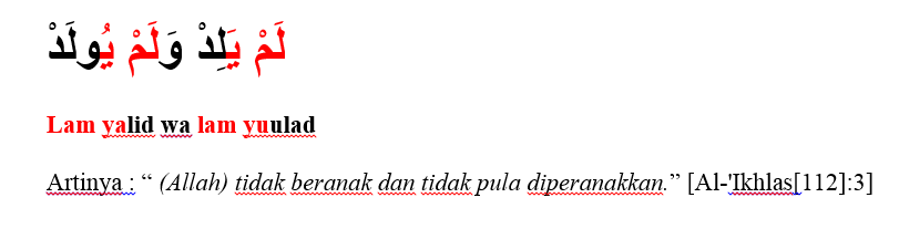 surat al ikhlas ayat 3