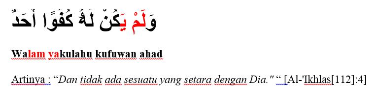 surat al ikhlas ayat 4
