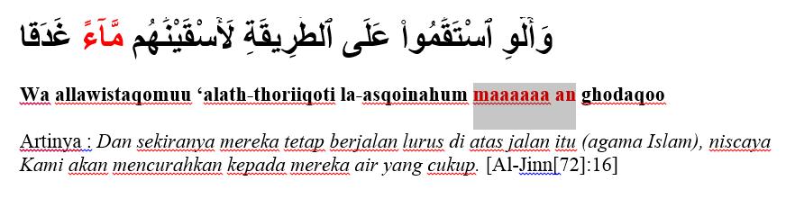 surat al jinn ayat 72