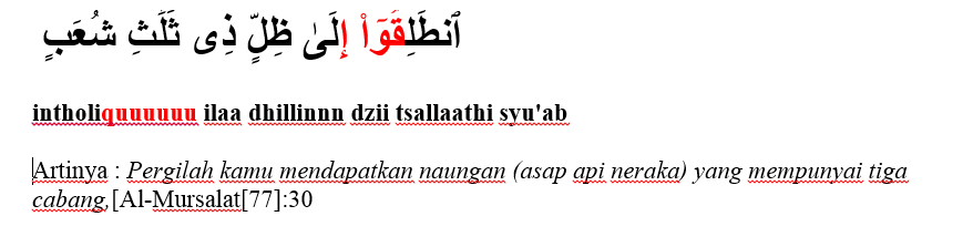 surat al mursalat ayat 30