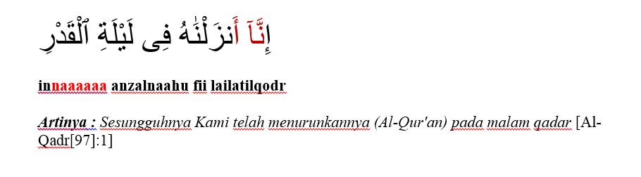 surat al qodr ayat 1