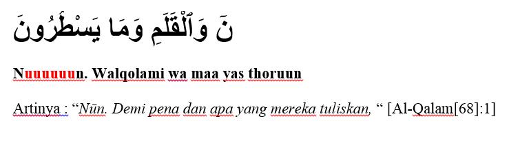 surat al qolam ayat 1