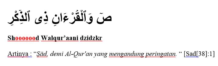 surat shod ayat 1