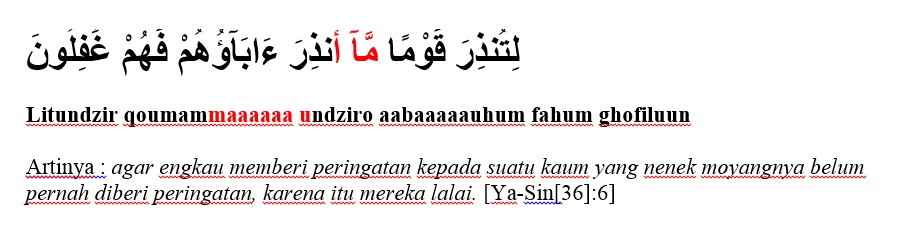 surat yasiin ayat 6