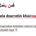 Idgham Bighunnah atau Ma'al ghunnah